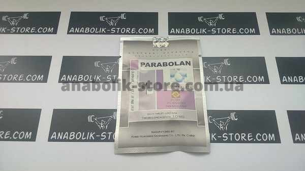 Parabolan 50 tabs по 10 mg (Параболан)